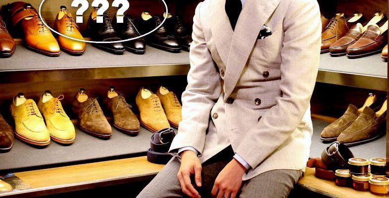 Выбор мужской обуви