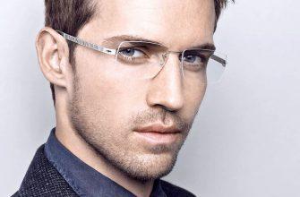 как выбрать мужские очки