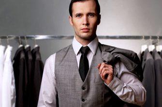 Ошибки мужского гардероба