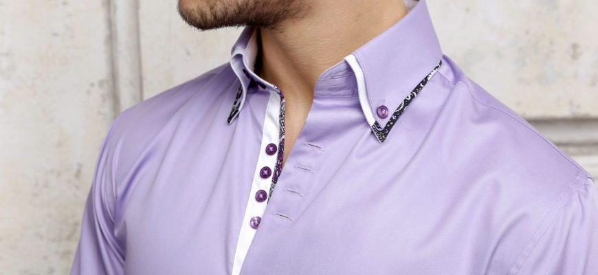 Фиолетовая рубашка с высоким воротом