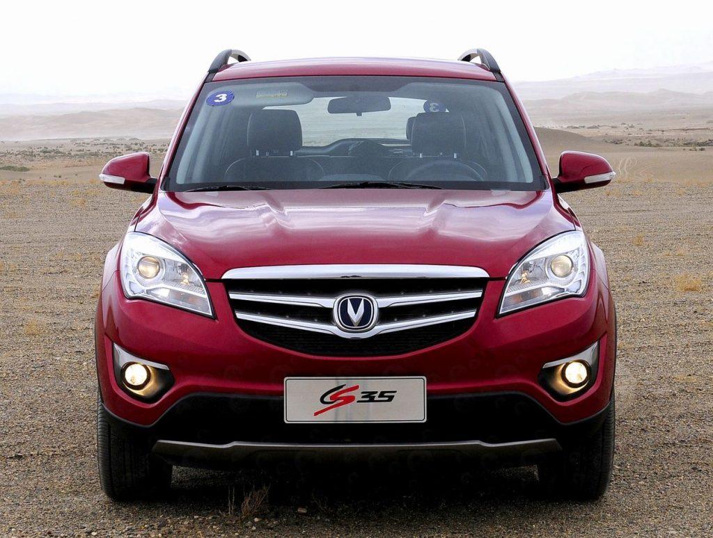 Эмблемы китайских машин Changan
