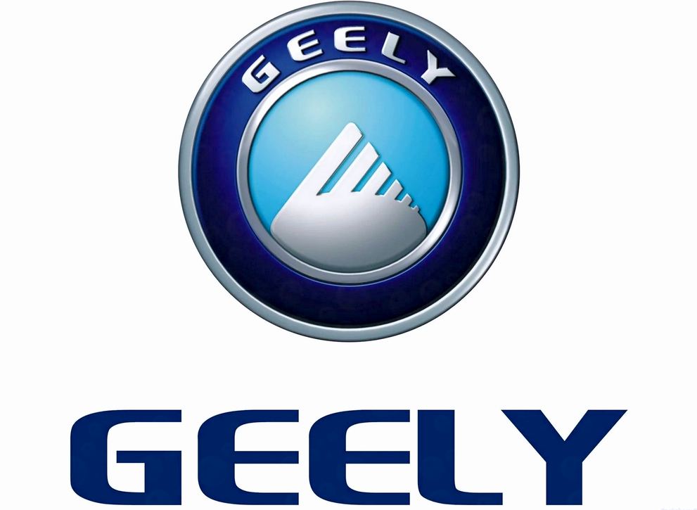 Эмблемы китайских машин Geely