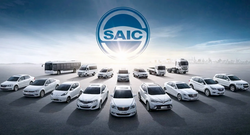 Эмблемы китайских машин Saic