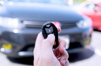 Как изменить звук сигнализации на авто