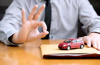 Как оформить авто на себя