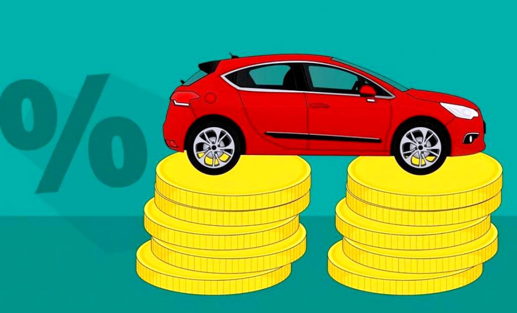 процент с продажи авто