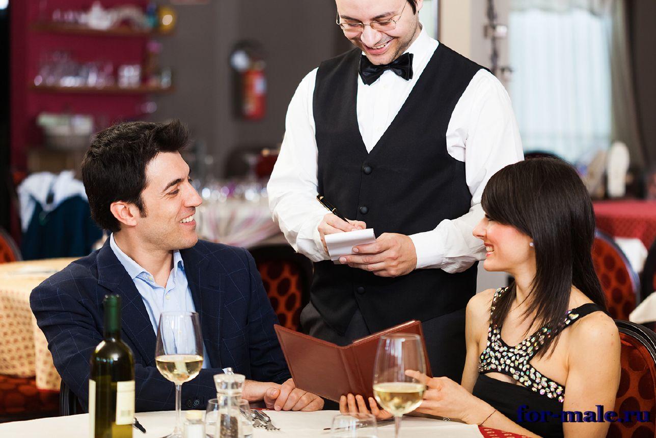 что надеть мужчине в ресторане