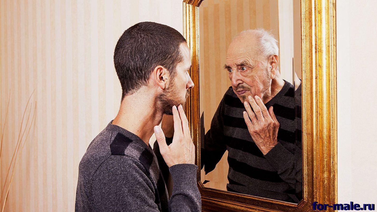 В каком возрасте мужчины начинают стареть